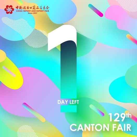 Welcome to the homepage of wellwares Canton Fair