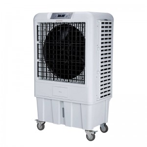 XK-15SY portable outdoor water evaporative air cooler