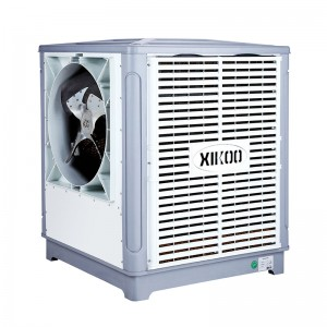 XK-25H new heightened duct cooling system industrial air cooler