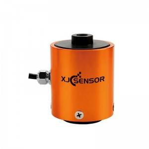 XJC-S07 Load Cell