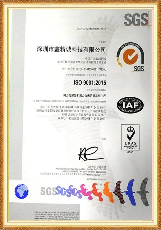 Certificate display