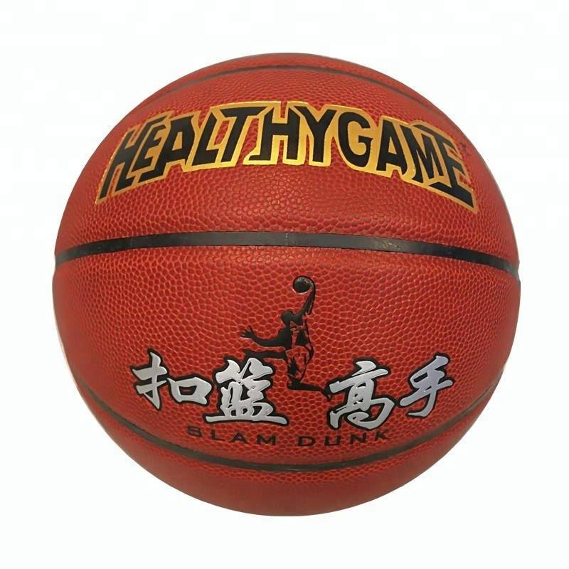 Cheap PriceList for Basketballs Size 7 Leather Ball - Wholesale custom printing cheap official size 5 hygroscopic rubber basketball – Xinxiang