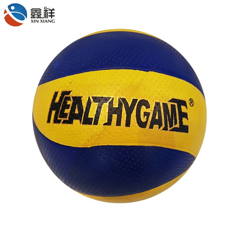 Best-selling Customized Laminated Volleyball