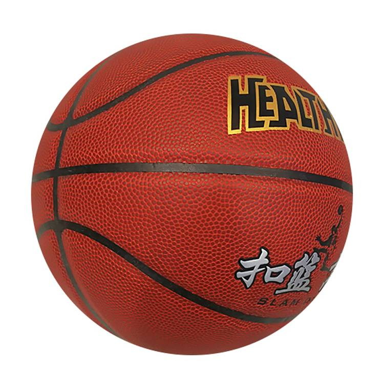 2020 Custom Made Street Training Basketball Ball