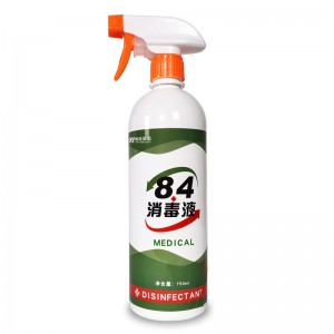 Home Use 75% Alcohol Skin Disinfection Anti bacterial Spray