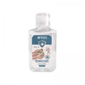 SGS certificated 75% alcohol waterless hand sanitizer, antivirus hand sanitizer gel