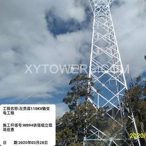 110kV transmission tower installation