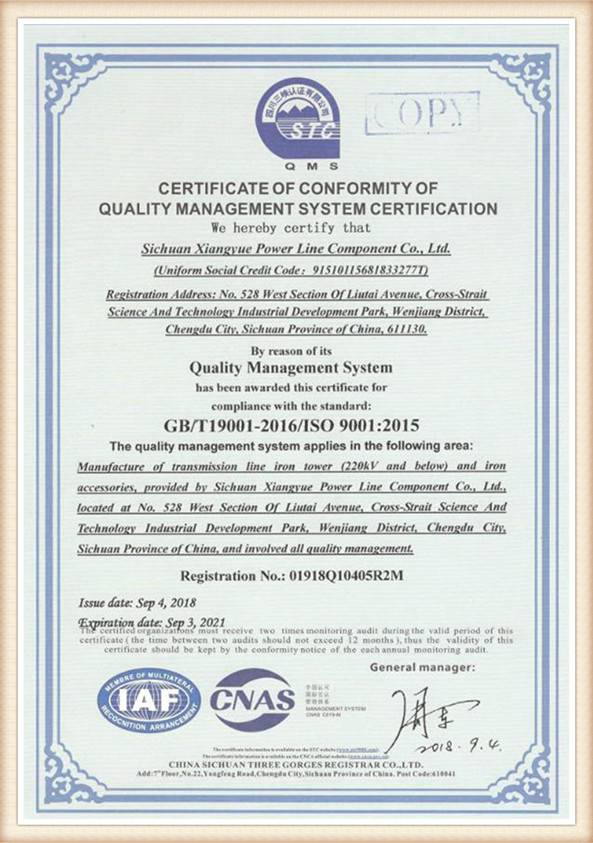 Quality Management System:ISO 9001:2015