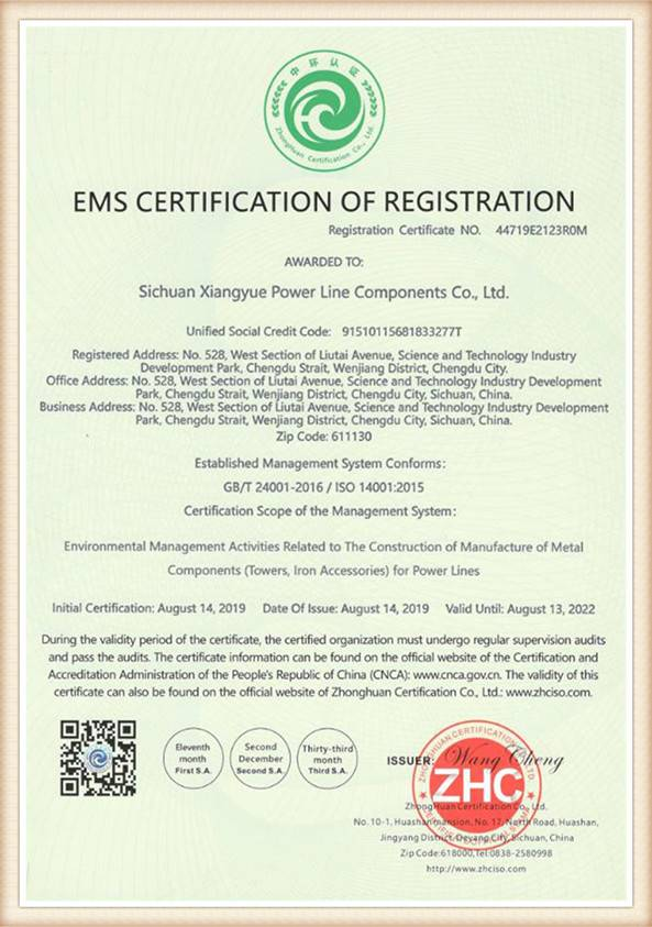 Quality Management System:ISO14001:2015