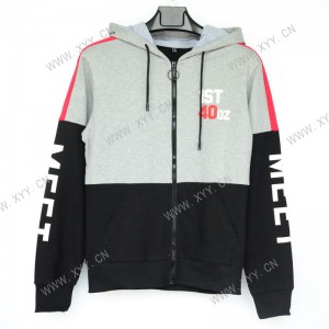 Men's Sport Hoddies  SX-2183