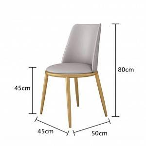 Nordic light luxury PU dining chair negotiation chair restaurant furniture 0342