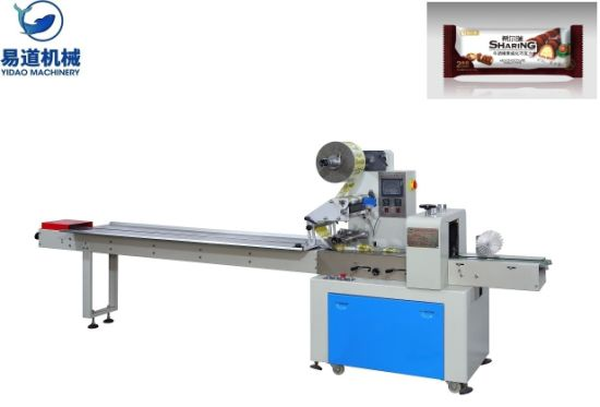 Best Price for Seasoning fill seal machine - Automatic Horizontal Chocolate Flow Wrapping Packing Machine – Yidao