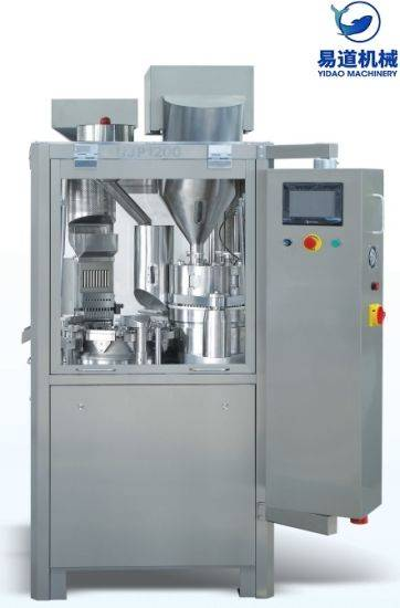 High Quality Soft Gelatin Capsule Filling Machine Manufacturer with Good Price