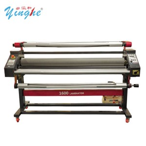 1600C5+ Automatic Cold Laminating Machine