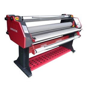 1600H5+ Hot laminating machine