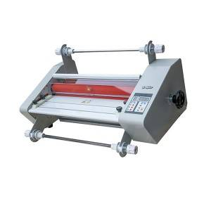 YH-480 laminating machine