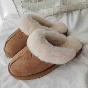 Lady Classic Cuff Sheepskin Slipper