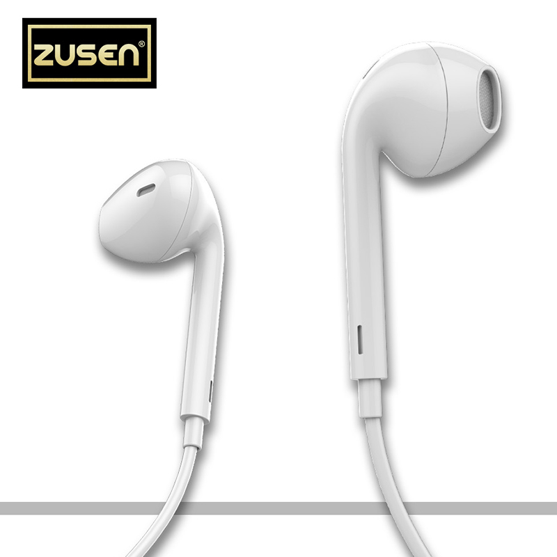 New music enjoy life headset headset-R400 Featured Image
