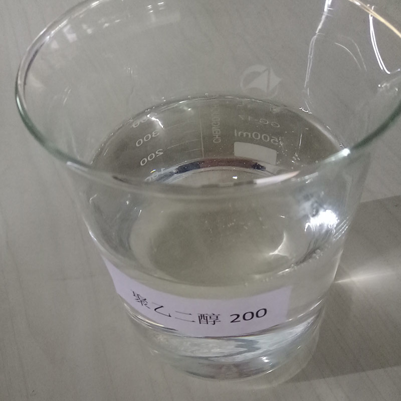 Polyethylene Glyeol 200 Featured Image