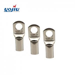 SC ring type copper cable lug
