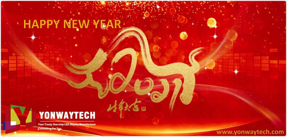YONWAYTECH LED DISPLAY Chinese Lunar New Year Spring Festival