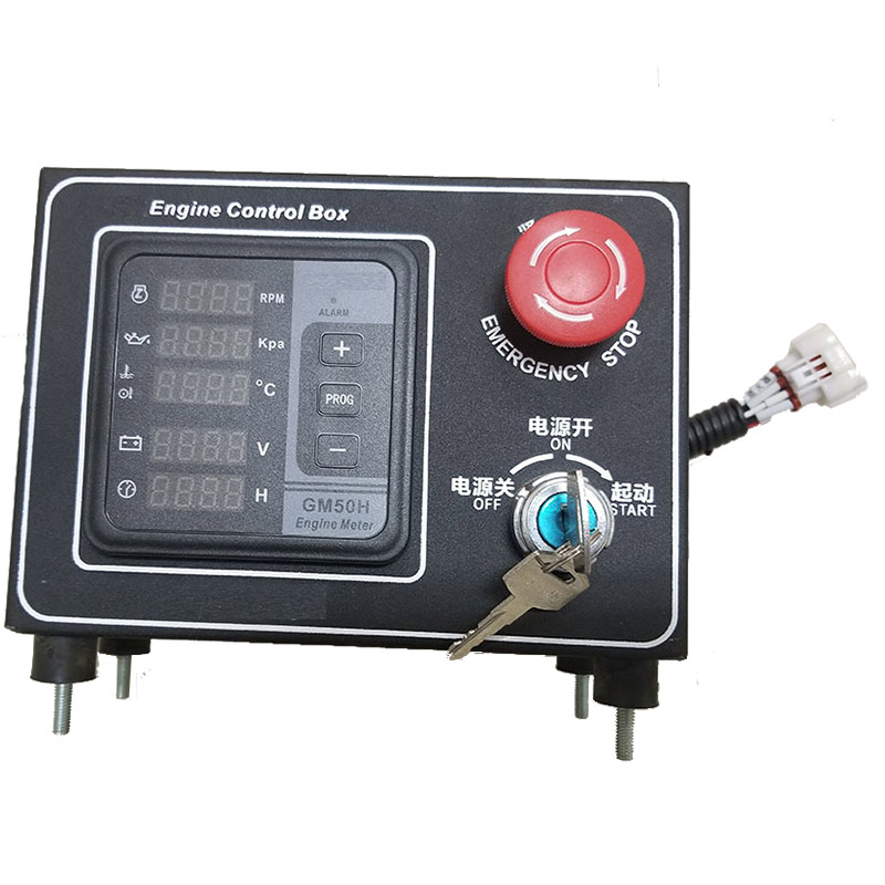 Engine Controller Featured Image