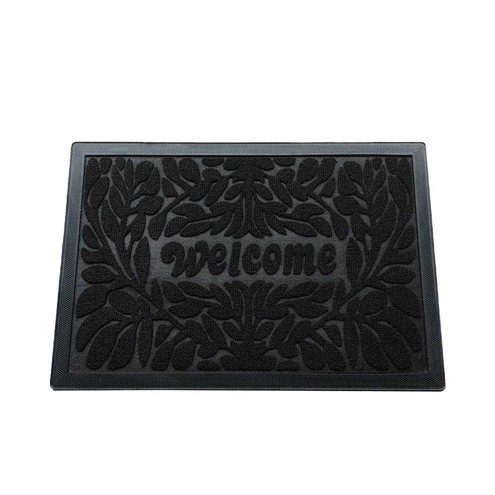 china supplier cheapfloormat pp rubber door mat foot mat Featured Image