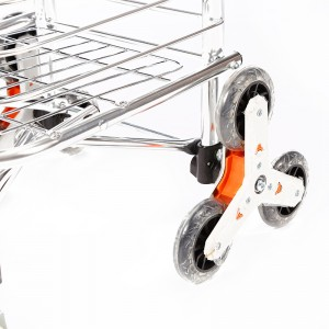 Shopping Cart DG1015