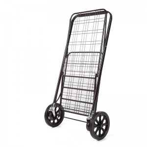 Shopping Cart DG1026/DG1027