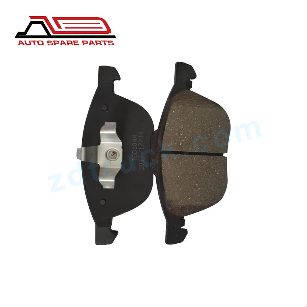 Geely Spare Parts Brake Pads for Emgrand EC7 1064001724
