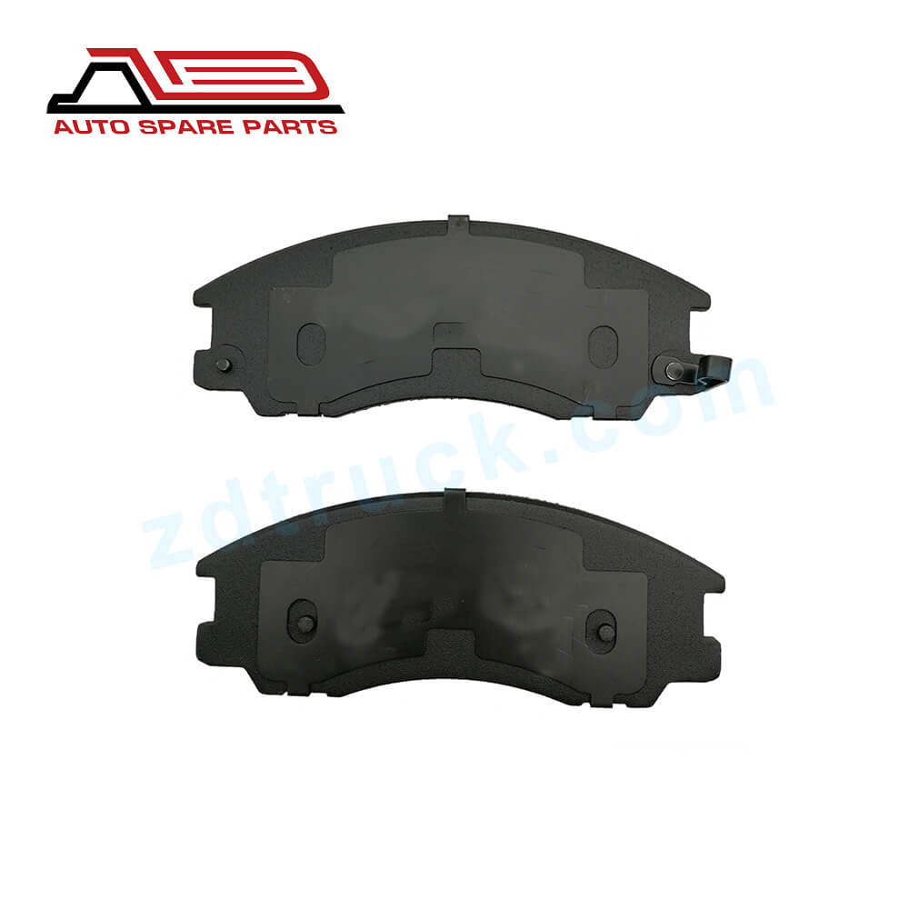 Disc Brake Pad Set Rear compatible with Mitsubishi MK530582, 000 420 75 00