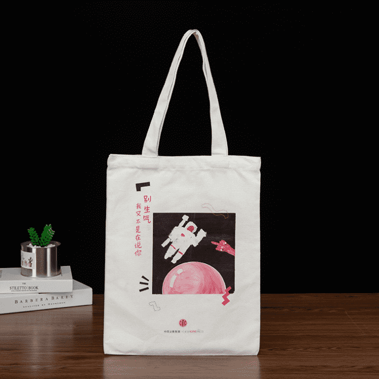 Custom eco-friendly advertising canvas cotton tote bag with logo printed Featured Image