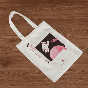 Custom eco-friendly advertising canvas cotton tote bag with logo printed