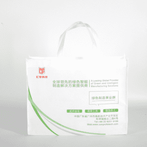 Customized eco-friendly printed white pp non woven tote bag