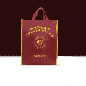 Eco-friendly promotional custom dark red non woven tote bag