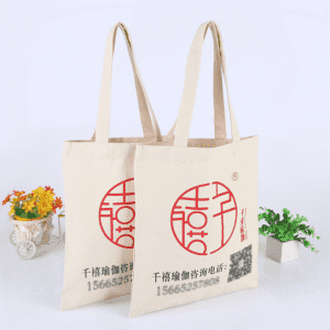 Sublimation Print Eco Organic Natural Plain Canvas 100% Cotton Blank Tote Shopping Bag