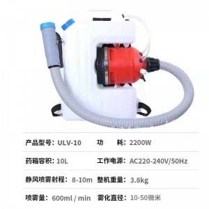Pulse Mist Machine(ULV-10) Suitable for epide...