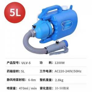 Pulse Mist Machine(ULV-5) Suitable for epidemic prevention and large area disinfection