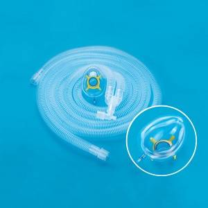 Hot sale Reusable Laryngeal Mask Airway Supplier - Anesthesia Breathing Circuits – Kangyuan