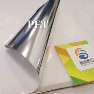 Inkjet High Tack Tires Label PET