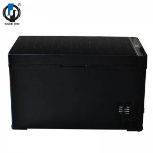 OEM/ODM Factory 12 Volt Car Fridge Freezer - Car Refrigerator YC-40SS – Yuancheng