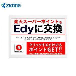 Electronic Shelf Label ESL NFC Digital Price Tag Eink tag for Chain Store