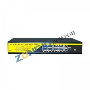 16 Port GIGABIT ACTIVE POE Switch-(16+3) 1621GB  (Support 1U Standard rack)