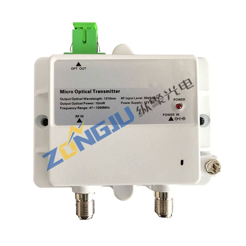 Mini Optical Transmitter (ZTX1310M/ZTX1550M) Featured Image