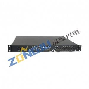 Carrier-grade box-type EPON OLT ZC1600