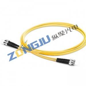 ST Single Mode Patch Cord