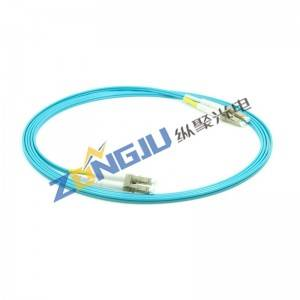 LC to LC OM4 Duplex Patch Cord