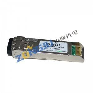 10Gb/s 1310nm Datacom SFP+ Optical Transceivers OPSP311X3CDL10