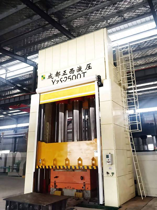 2500T SMC hydraulic press 2)