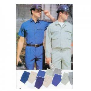 Safety Work Wear/Garments -100%Cotton Pant